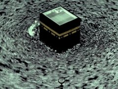 The sacred Kaaba in Mecca