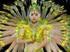 Thousand-hand dance
