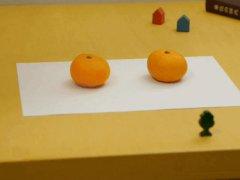 Tangerine illusion