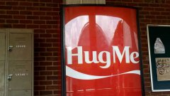 Hug Me by Coca Cola