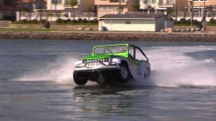 Fastest amphibious car in the world
