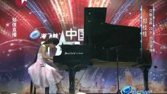 Chinese Girl Plays Piano Missing Fingers On Right Hand