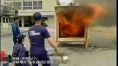 Japanese Water Balloon Style Fire Extinguisher