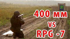 Bulletproof Glass vs RPG-7