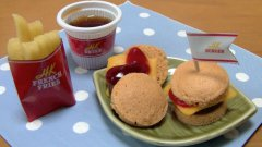 Japanese Fast Food Cheeseburger Meal Candy Set