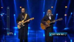 Rabbi brothers perform
